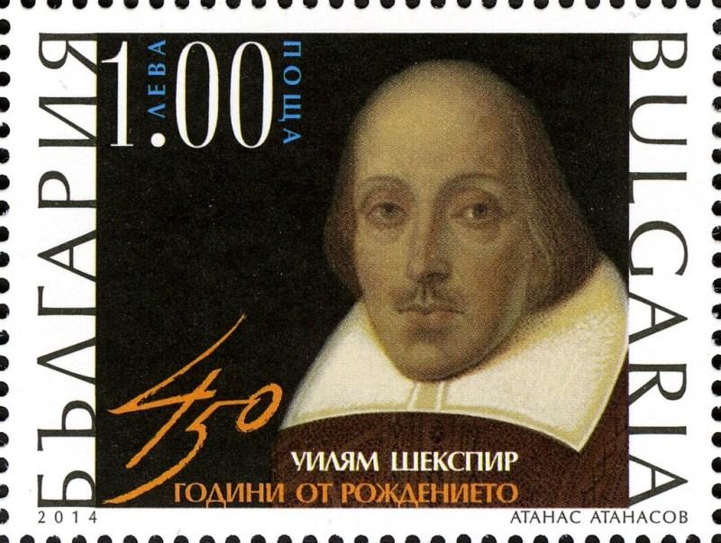 450th-Anniversary-of-Birth-of-William-Shakespeare