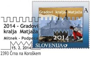 Gradovi 2014 - Osebna znamka in priložnostni poštni žig