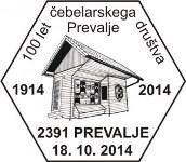 zig_cebelarji_prevalje-300x261