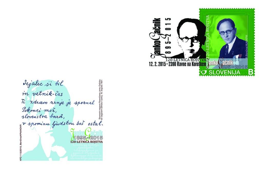 Janko Gačnik - dotisk na kuverti, priložnostni poštni žig in osebna znamka