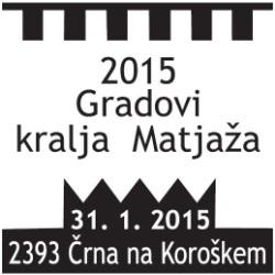 Gradovi 2015