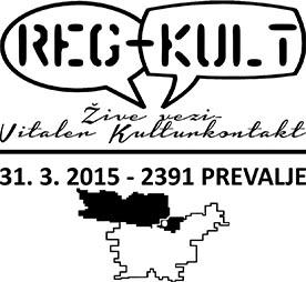 REG-KULT-FILATELIJA-ŽIG-WWW-KFD-170315