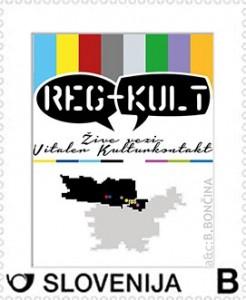 REG-KULT-FILATELIJA-znamka-B-pokončna-BELA-WW-KFD-170315
