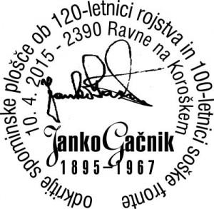 Janko GAČNIK - priložnostni poštni žig