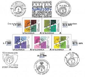 serija pošta