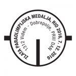veselka-pevec_zig